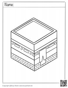 Free 3D Kaaba coloring page