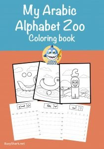 Learning Arabic for kids .color animals and practice writing Arabic letters