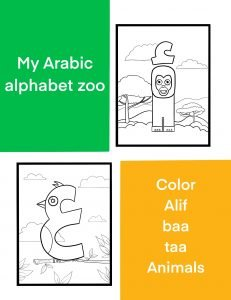 My Arabic alphabet coloring book for kids . Color Animals and practice writing the Arabic letters
